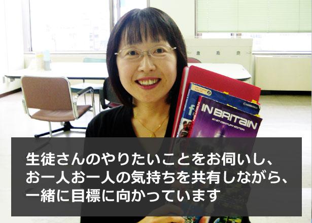 英会話講師モデルレッスン:人気英会話講師から学ぶ!レッスンメソッド