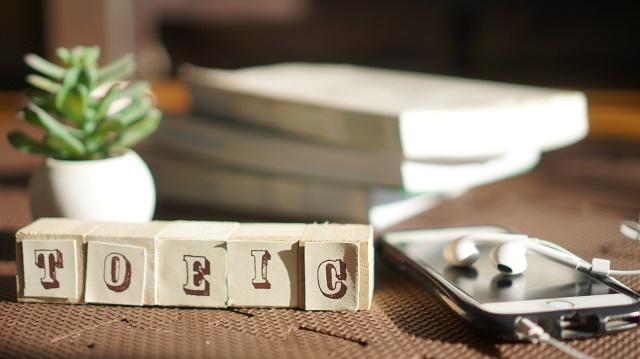 TOEICリスニングを大幅UPする2つの指導法