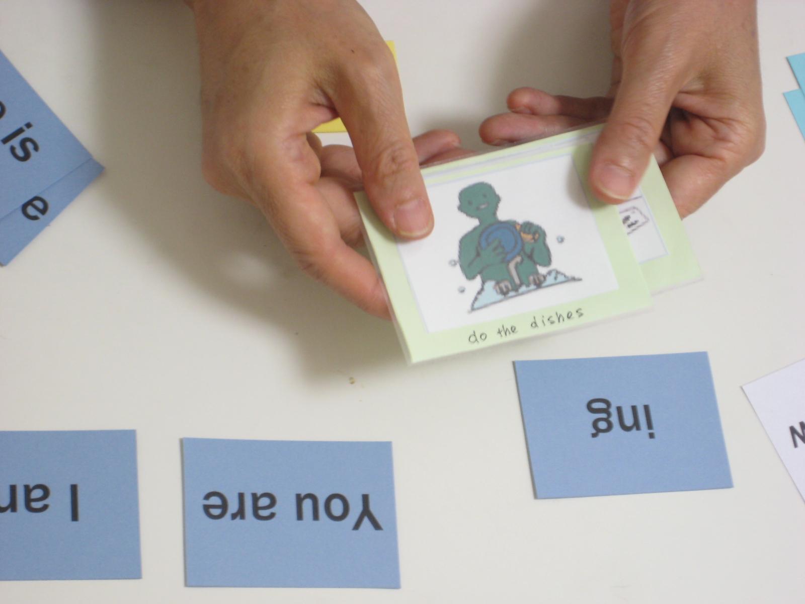 大人向けの単語ゲームはありますか?