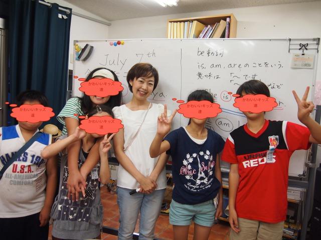 小中学生向けの英文法・英検対策講師および大人向け英会話講師
