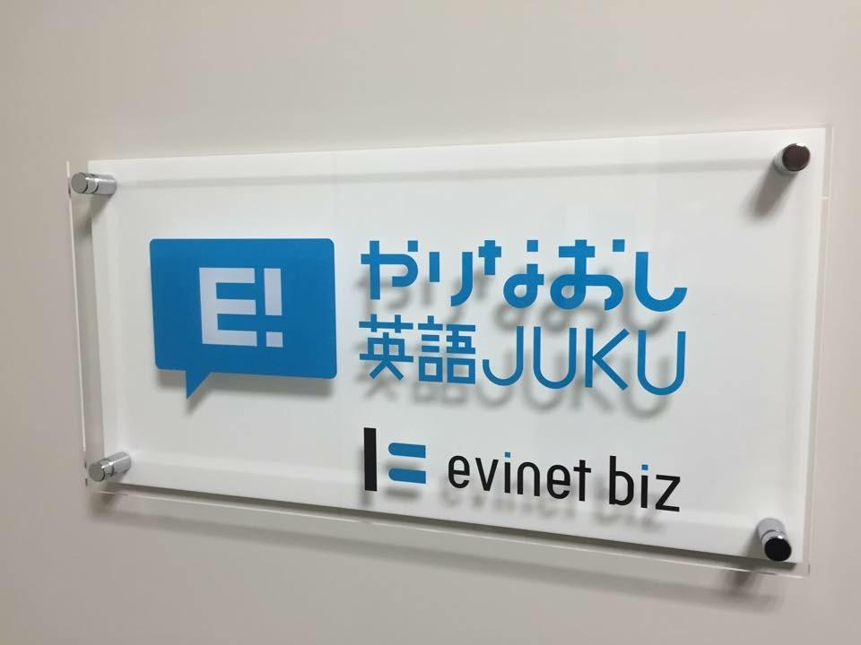 大阪 非常勤英語・英会話講師募集!