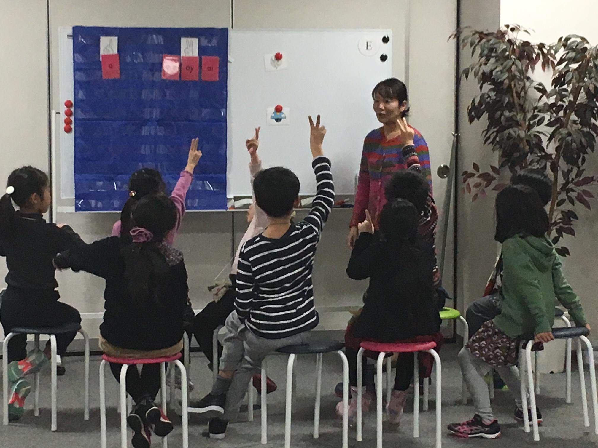 小学校での教員研修・研究授業クラスでフォニックスを指導する講師大募集!