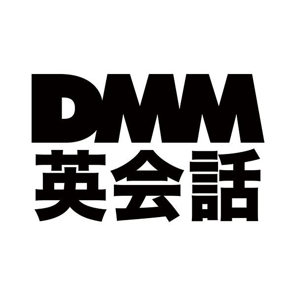 在宅英会話講師(DMM英会話)募集