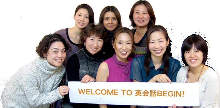 【ママのためのマンツーマン英会話オープン!】新規事業につき英会話講師を大募集!