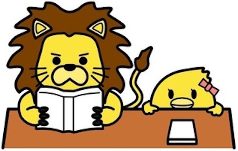 [オンライン英語発音トレーナー または TOEFL・IELTS指導トレーナー募集(Skypeでの在宅レッスン)]★時給4,000~6,000円
