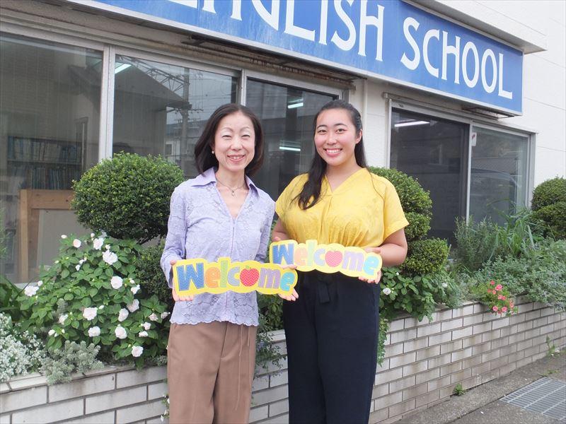 鎌倉で50年の実績ある英会話スクール:英語パート講師募集