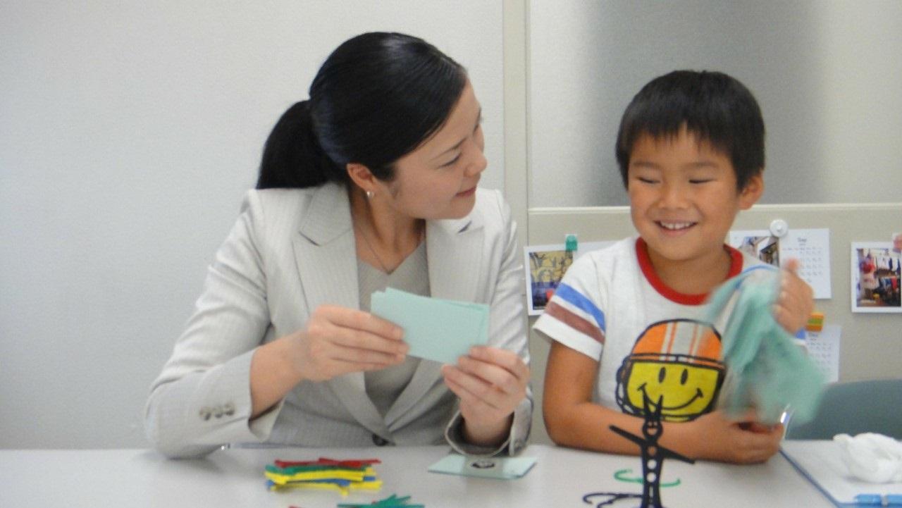子供英会話、大人英会話講師募集